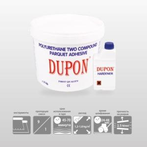 DUPON-2К Полиуретановый Паркетный Клей Для Деревянного Паркета