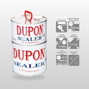 DUPON SEALER-Двухкомпонентная Полиуретановая Пропитка Грунтовка Для Бетонных Полов