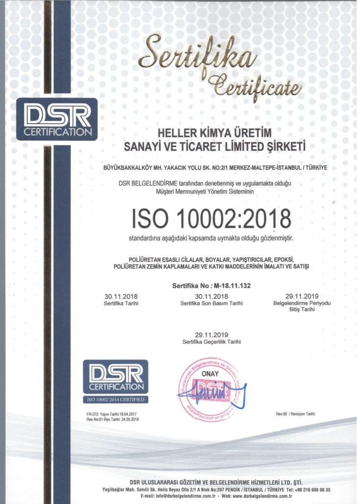 ISO10002-2018