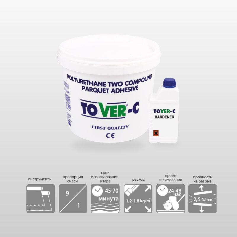 TOVER-C 2К Полиуретановый Паркетный Клей Для Деревянного Паркета